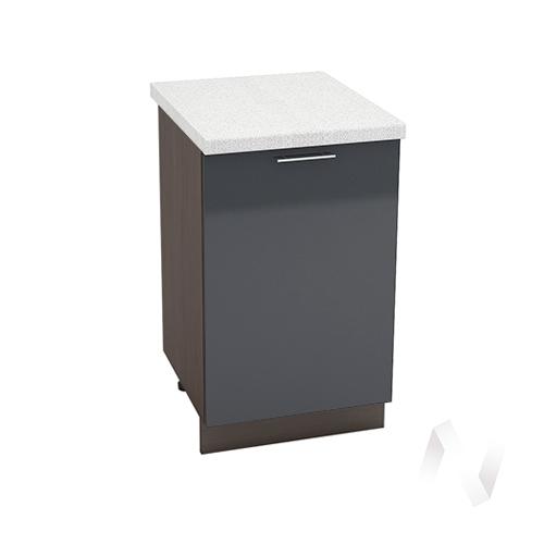 "Кухня ""Валерия-М"": Шкаф нижний 500, ШН 500 (Антрацит глянец/корпус венге)"