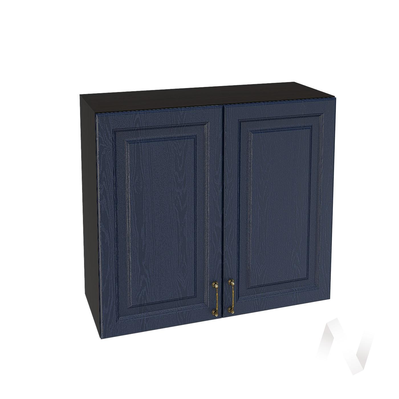"""Кухня """"Ницца"""": Шкаф верхний 800, ШВ 800 (Дуб чернильный/корпус венге)"""