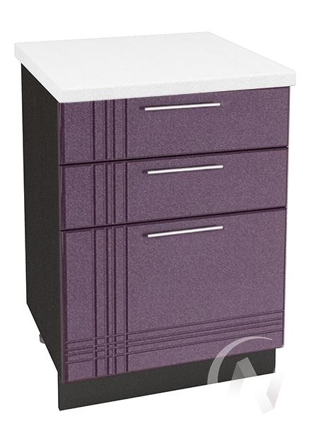 """Кухня """"Струна"""": Шкаф нижний с 3-мя ящиками 600, ШН3Я 600 (фиолетовый металлик/корпус венге)"""