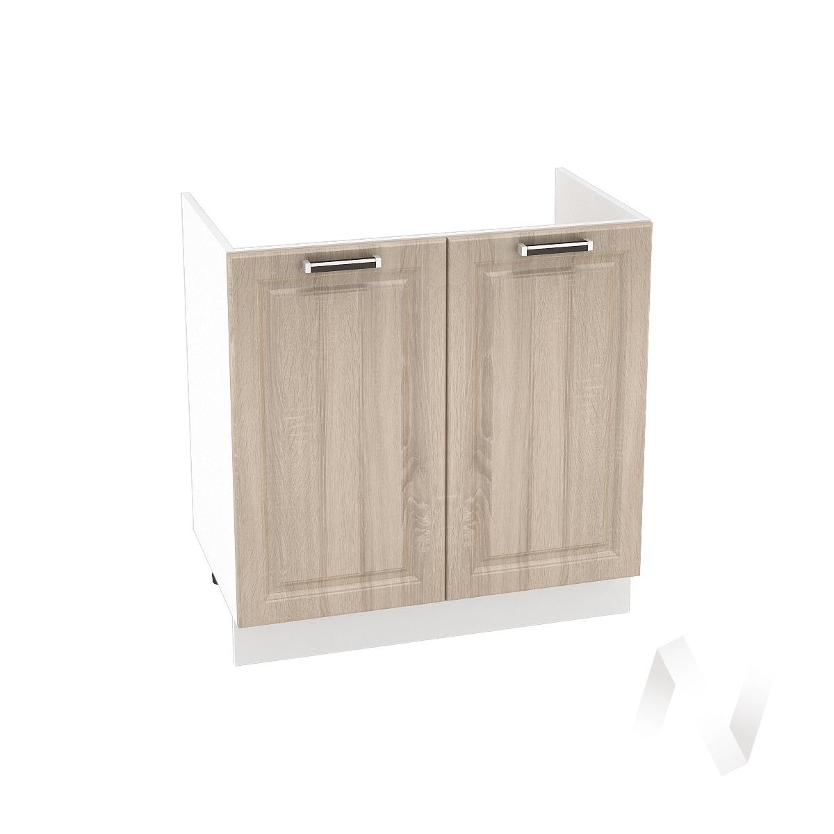"Кухня ""Прага"": Шкаф нижний под мойку 800, ШНМ 800 (дуб сонома/корпус белый)"
