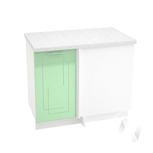 """Кухня """"Вега"""": Шкаф нижний угловой 990М, ШНУ 990М (салатовый металлик/корпус белый)"""