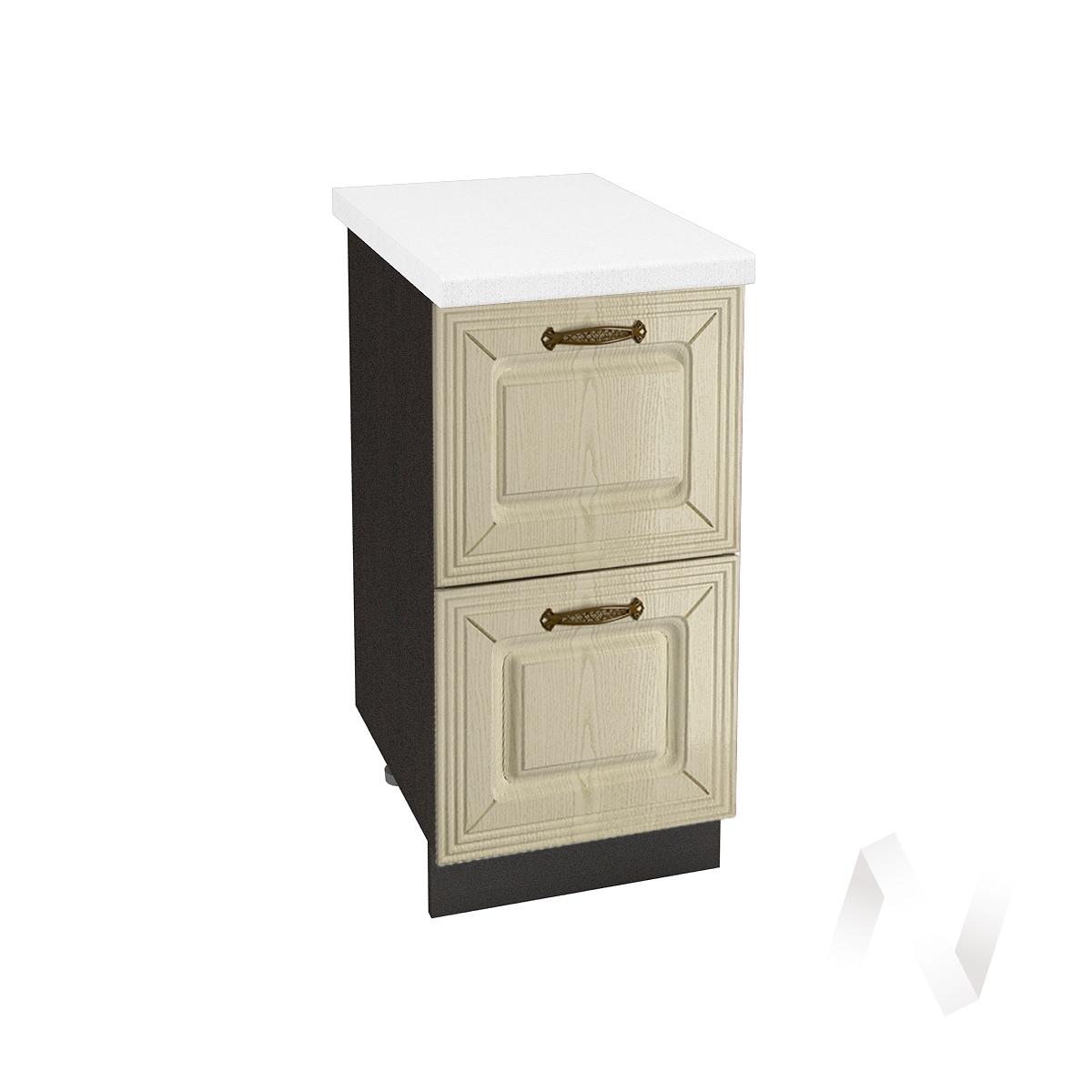 """Кухня """"Изабель"""": Шкаф нижний с 2-мя ящиками 400, ШН2Я 400 (корпус венге)"""