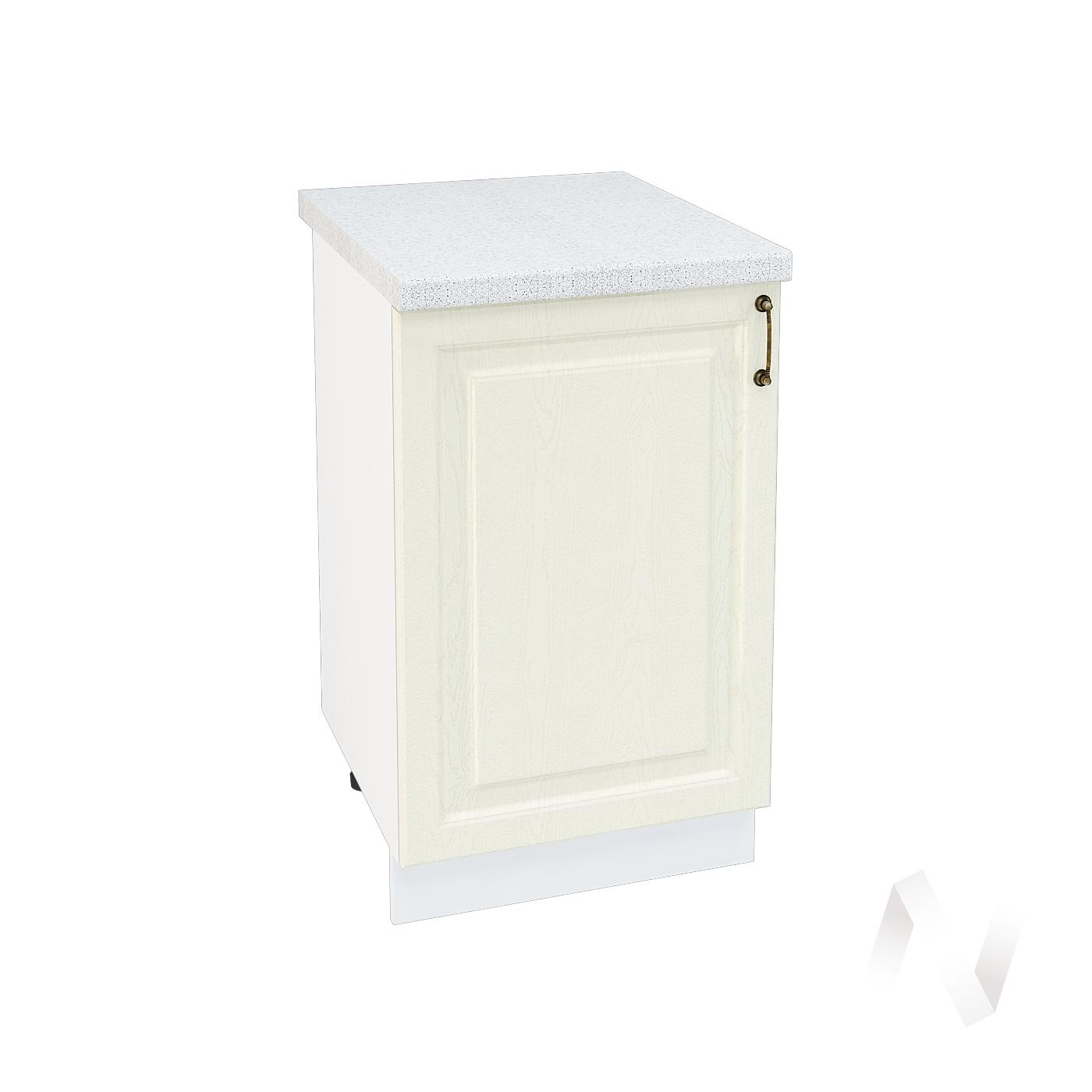 "Кухня ""Ницца"": Шкаф нижний 500, ШН 500 (Крем/корпус белый)"