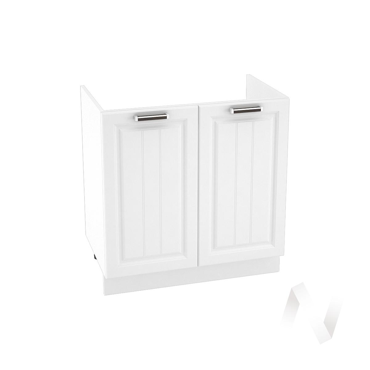 "Кухня ""Прага"": Шкаф нижний под мойку 800, ШНМ 800 (белое дерево/корпус белый)"