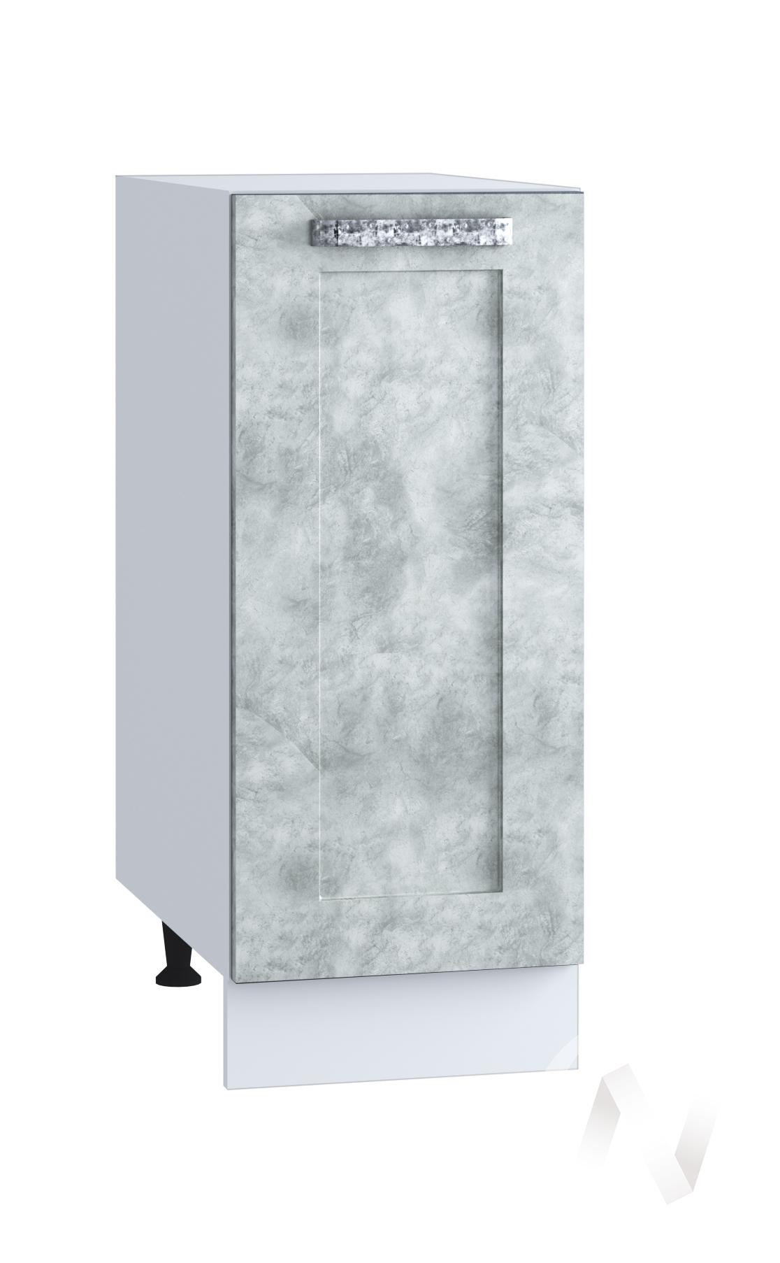"""Кухня """"Лофт"""": Шкаф нижний 300, ШН 300 (Бетон серый/корпус белый)"""