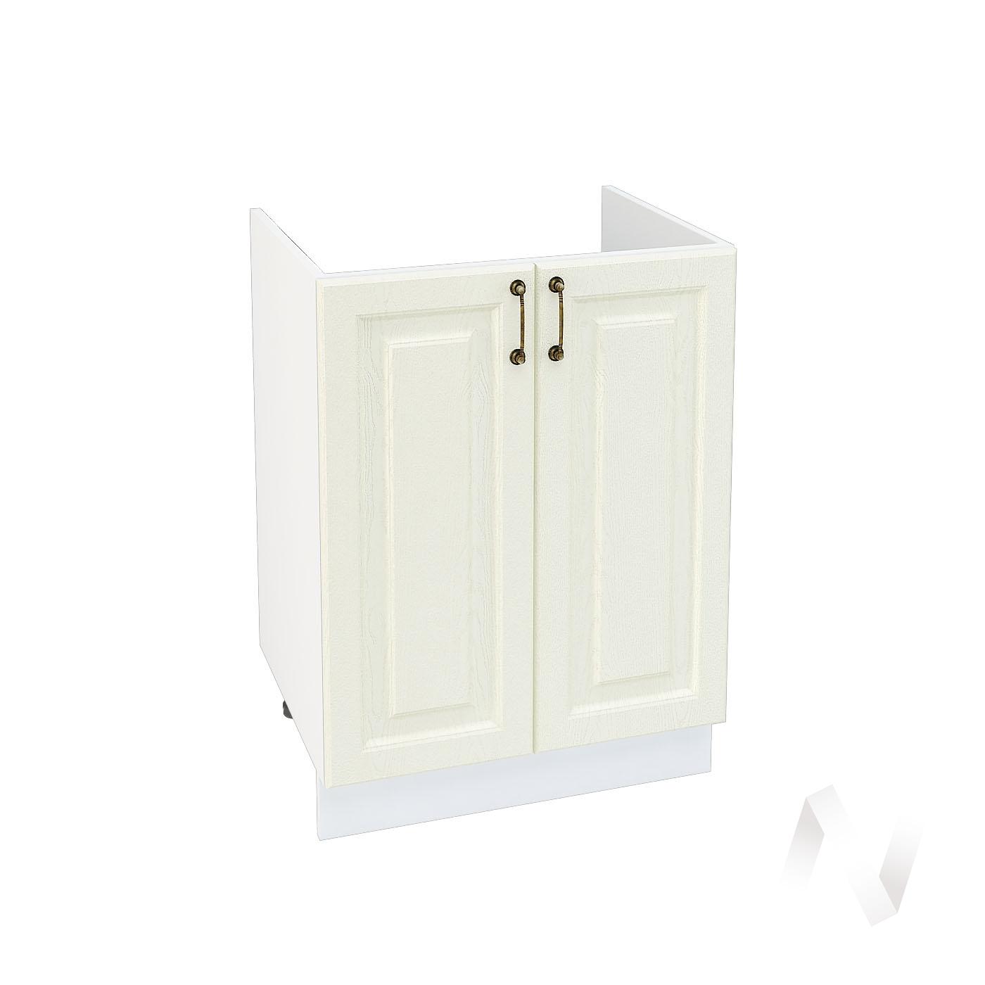 "Кухня ""Ницца"": Шкаф нижний под мойку 600, ШНМ 600 (Крем/корпус белый)"