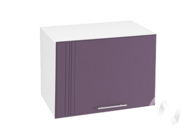 """Кухня """"Струна"""": Шкаф верхний горизонтальный 500, ШВГ 500 (фиолетовый металлик/корпус белый)"""