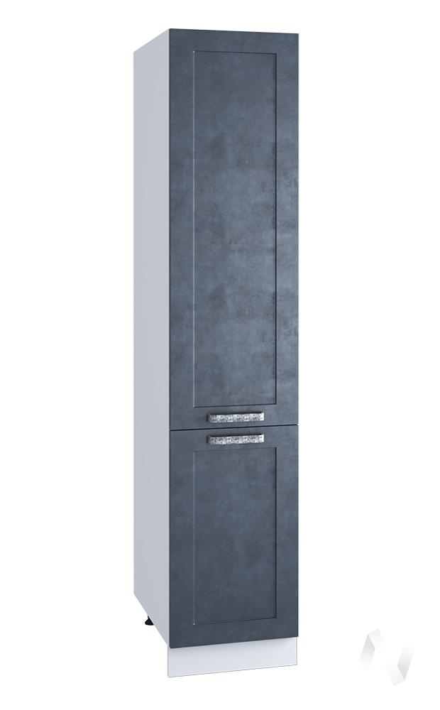 """Кухня """"Лофт"""": Шкаф пенал 400, ШП 400 (Бетон графит/корпус белый)"""
