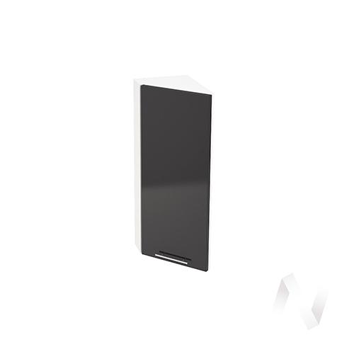 """Кухня """"Валерия-М"""": Шкаф верхний торцевой 224, ШВТ 224 (черный металлик/корпус белый)"""