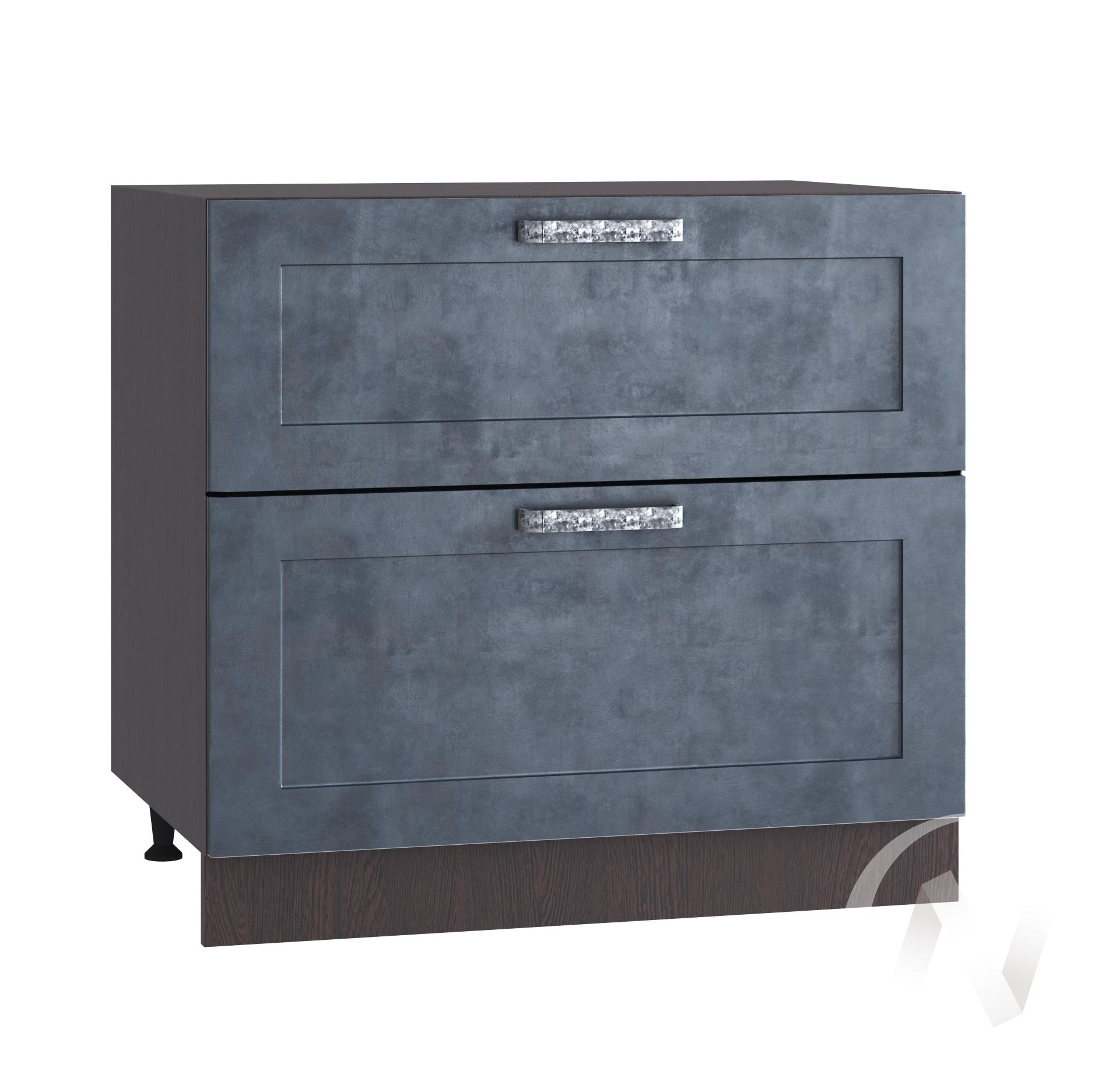 """Кухня """"Лофт"""": Шкаф нижний с 2-мя ящиками 800, ШН2Я 800 (Бетон графит/корпус венге)"""
