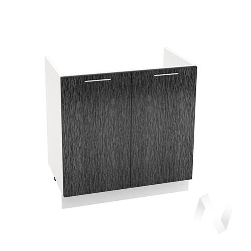"""Кухня """"Валерия-М"""": Шкаф нижний под мойку 800, ШНМ 800 (дождь черный/корпус белый)"""