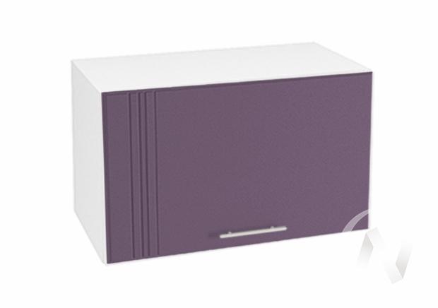 """Кухня """"Струна"""": Шкаф верхний горизонтальный 600, ШВГ 600 (фиолетовый металлик/корпус белый)"""