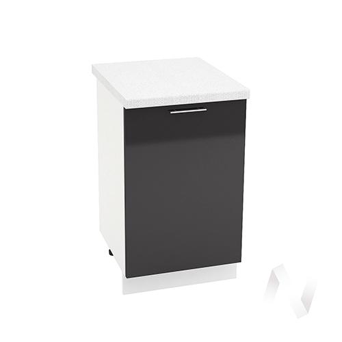 "Кухня ""Валерия-М"": Шкаф нижний 500, ШН 500 (черный металлик/корпус белый)"