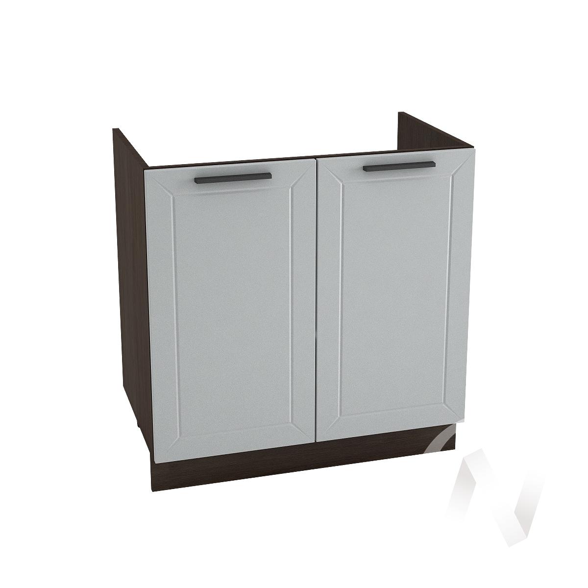 """Кухня """"Глетчер"""": Шкаф нижний под мойку 800, ШНМ 800 (Гейнсборо Силк/корпус венге)"""