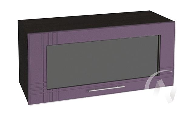 """Кухня """"Струна"""": Шкаф верхний горизонтальный со стеклом 800, ШВГС 800 (фиолет. металлик/корпус венге)"""