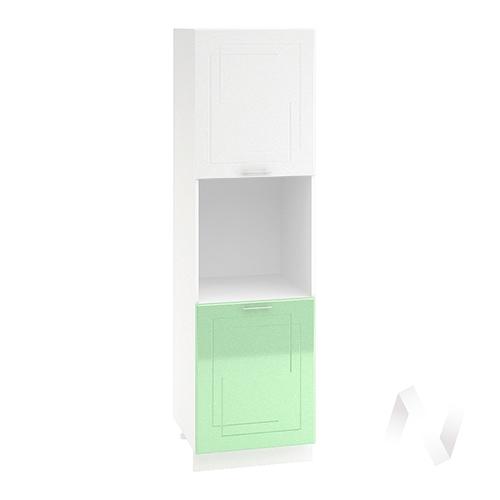 """Кухня """"Вега"""": Шкаф пенал 600, ШП 600 (белый/салатовый металлик/корпус белый)"""