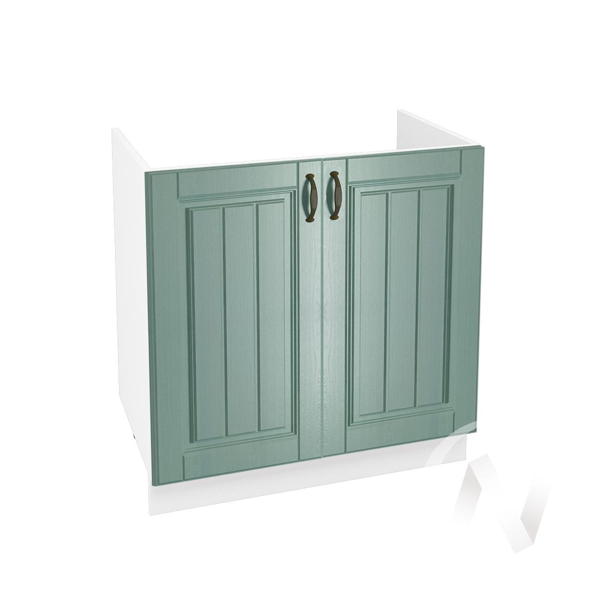 """Кухня """"Прованс"""": Шкаф нижний под мойку 800, ШНМ 800 (корпус белый)"""