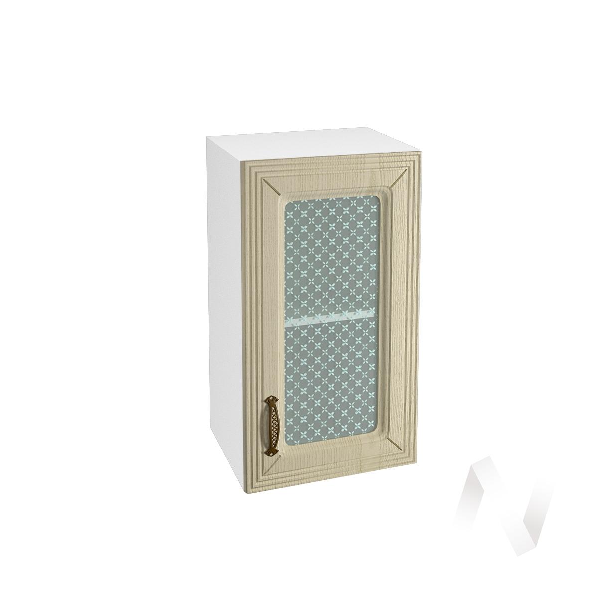 """Кухня """"Изабель"""": Шкаф верхний со стеклом 400, ШВС 400 (корпус белый)"""