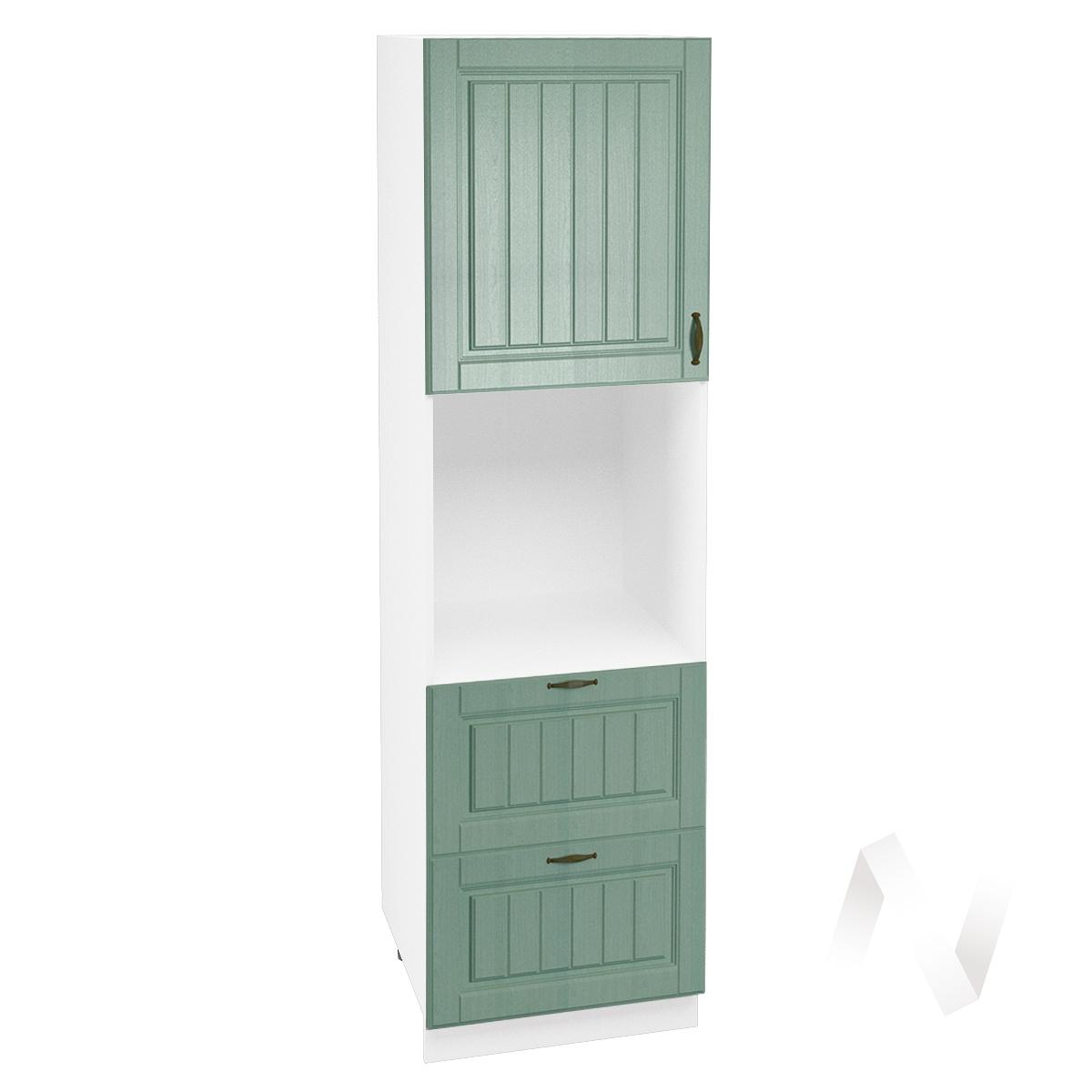 "Кухня ""Прованс"": Шкаф пенал с 2-мя ящиками 600, ШП2Я 600 (корпус белый)"