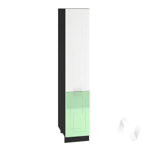 "Кухня ""Вега"": Шкаф пенал 400, ШП 400 (белый/салатовый металлик/корпус венге)"