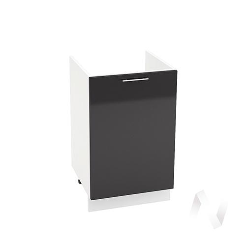 """Кухня """"Валерия-М"""": Шкаф нижний под мойку 500, ШНМ 500 (черный металлик/корпус белый)"""