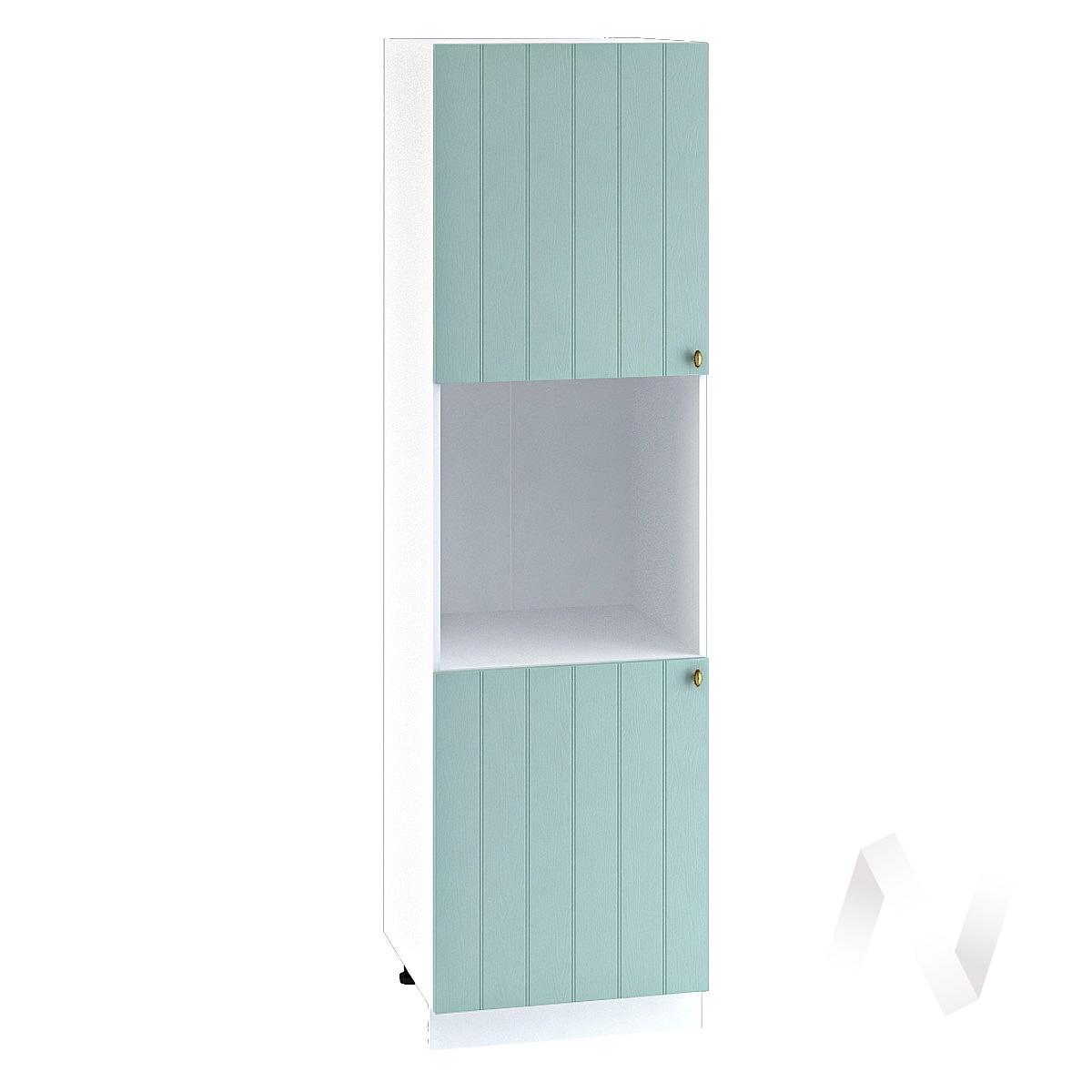 "Кухня ""Прованс"": Шкаф пенал 600, ШП 600 (голубой/корпус белый)"