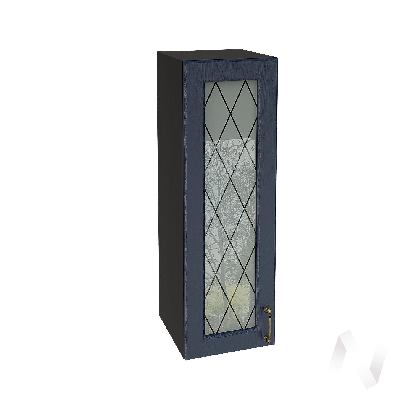 """Кухня """"Ницца"""": Шкаф верхний со стеклом 309, ШВС 309 (Дуб чернильный/корпус венге)"""