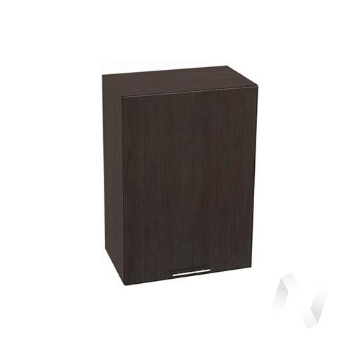 """Кухня """"Валерия-М"""": Шкаф верхний 500, ШВ 500 (венге/корпус венге)"""