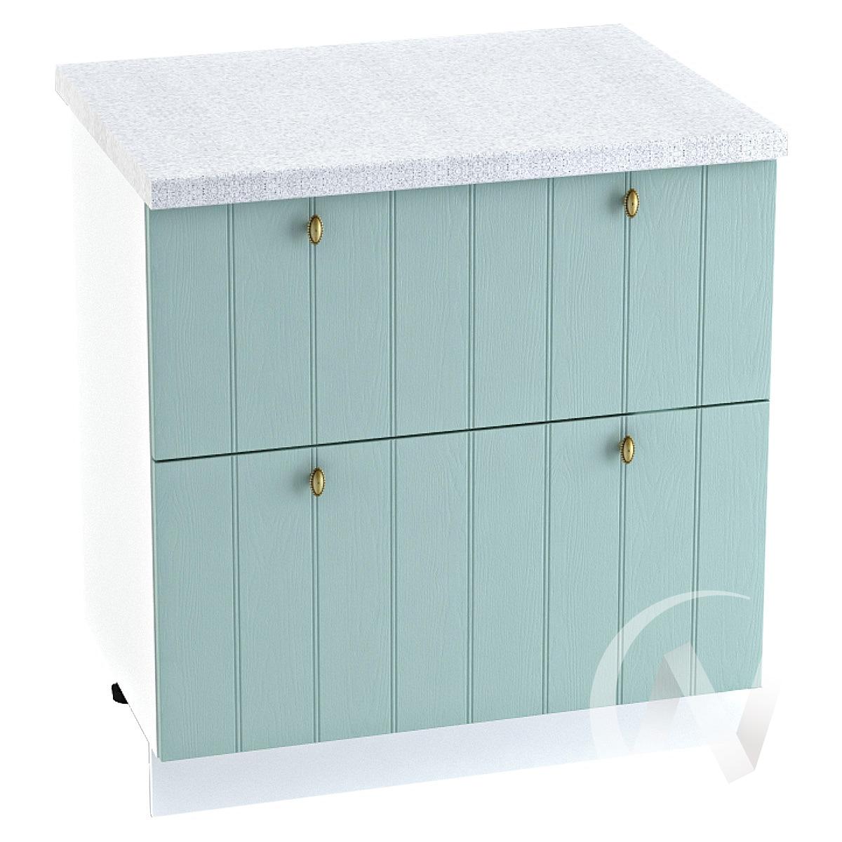 "Кухня ""Прованс"": Шкаф нижний с 2-мя ящиками 800, ШН2Я 800 (голубой/корпус белый)"