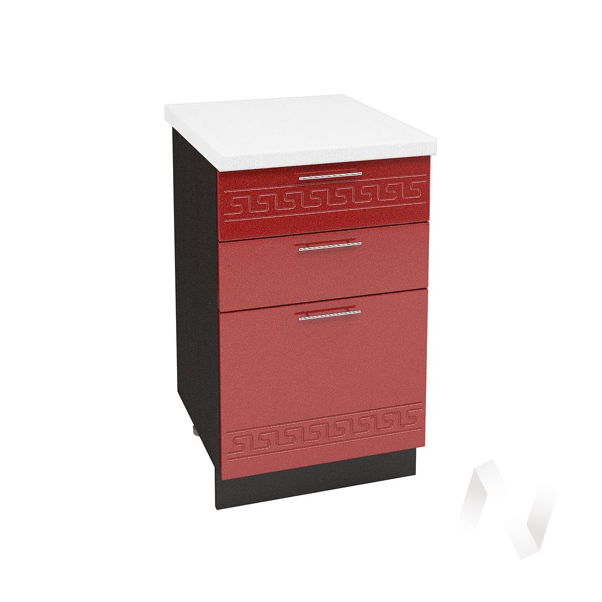 """Кухня """"Греция"""": Шкаф нижний с 3-мя ящиками 500, ШН3Я 500 (гранатовый металлик/корпус венге)"""