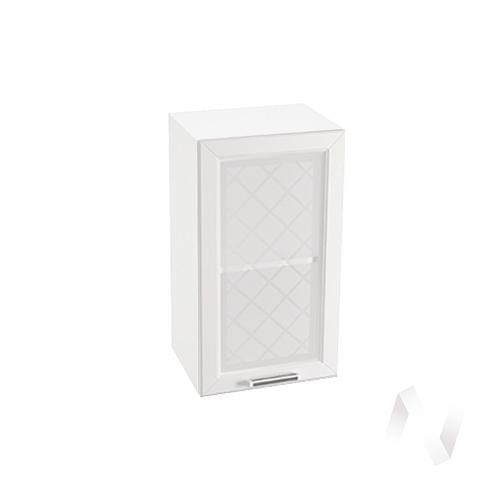 "Кухня ""Вена"": Шкаф верхний со стеклом 400, ШВС 400 (корпус белый)"