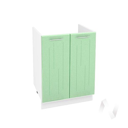 """Кухня """"Вега"""": Шкаф нижний под мойку 600, ШНМ 600 (салатовый металлик/корпус белый)"""