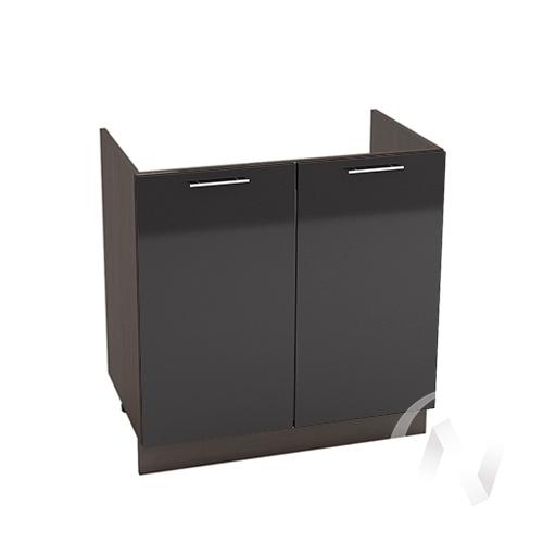 """Кухня """"Валерия-М"""": Шкаф нижний под мойку 800, ШНМ 800 (черный металлик/корпус венге)"""