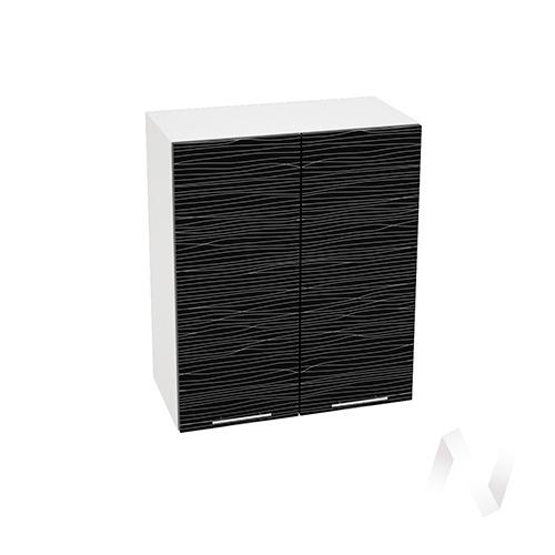 """Кухня """"Валерия-М"""": Шкаф верхний 600, ШВ 600 (Страйп черный/корпус белый)"""