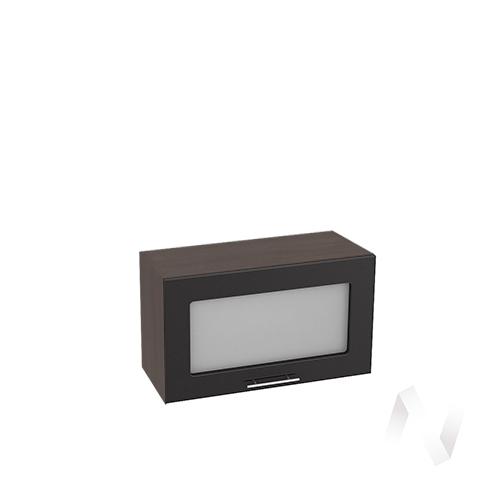 """Кухня """"Валерия-М"""": Шкаф верхний горизонтальный со стеклом 600, ШВГС 600 (чер. металлик/корпус венге)"""