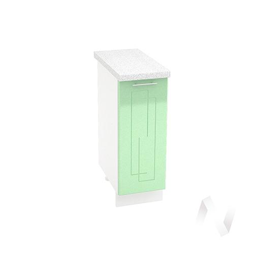 "Кухня ""Вега"": Шкаф нижний 300, ШН 300 (салатовый металлик/корпус белый)"