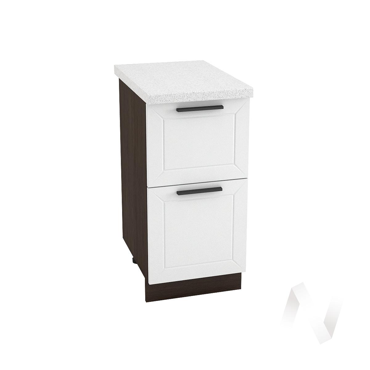 """Кухня """"Глетчер"""": Шкаф нижний с 2-мя ящиками 400, ШН2Я 400 (Айленд Силк/корпус венге)"""