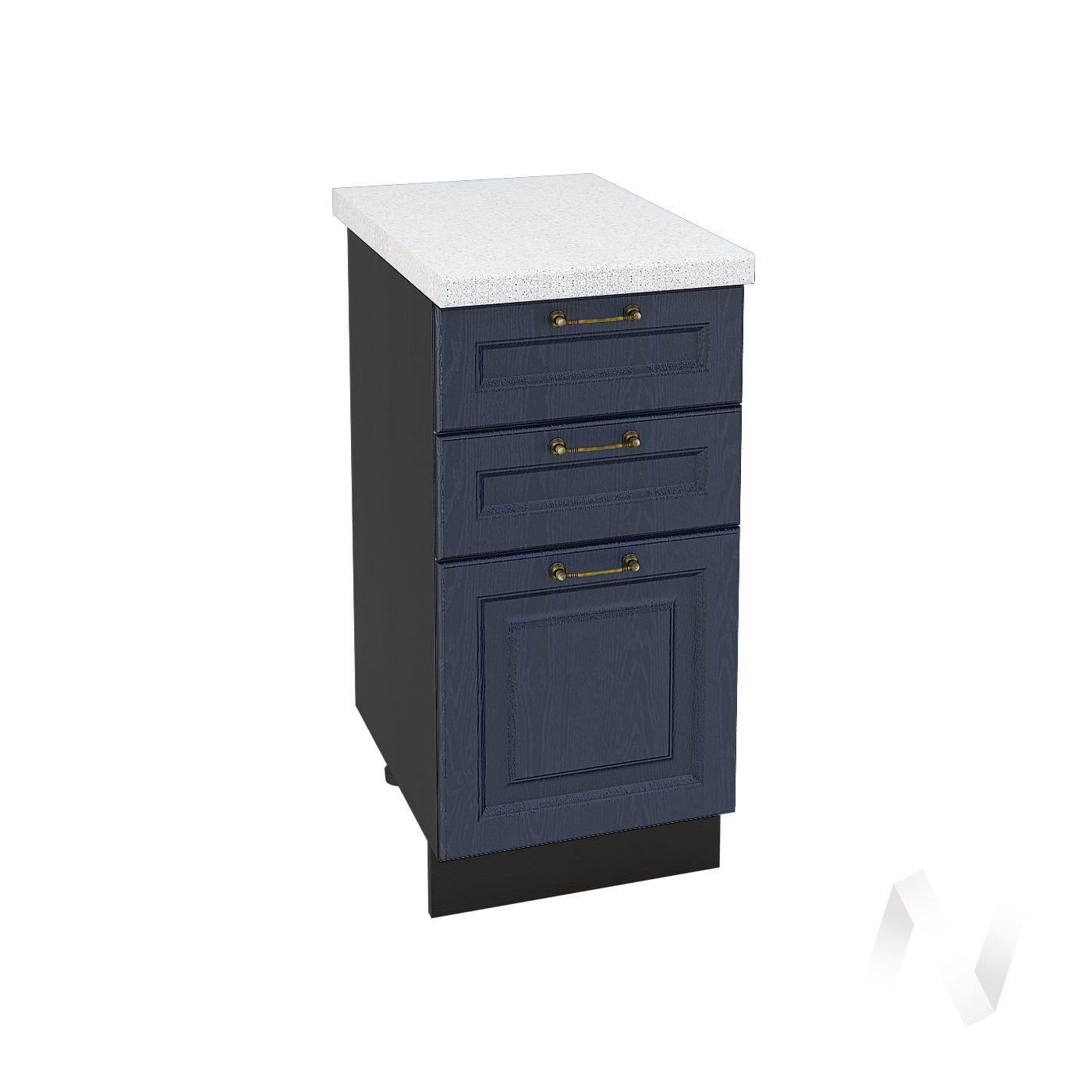 """Кухня """"Ницца"""": Шкаф нижний с 3-мя ящиками 400, ШН3Я 400 (Дуб чернильный/корпус венге)"""
