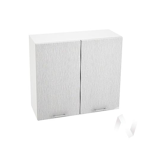 "Кухня ""Валерия-М"": Шкаф верхний 800, ШВ 800 (дождь серый/корпус белый)"