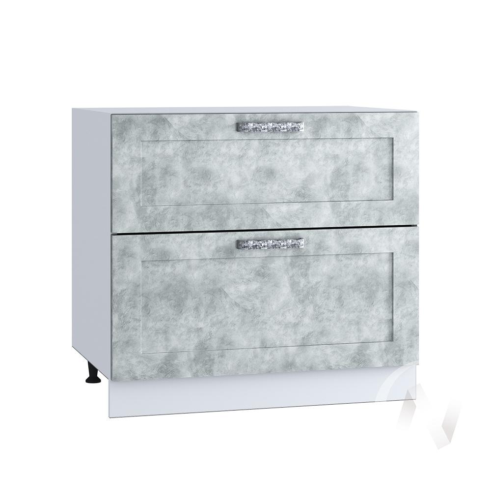 "Кухня ""Лофт"": Шкаф нижний с 2-мя ящиками 800, ШН2Я 800 (Бетон серый/корпус белый)"