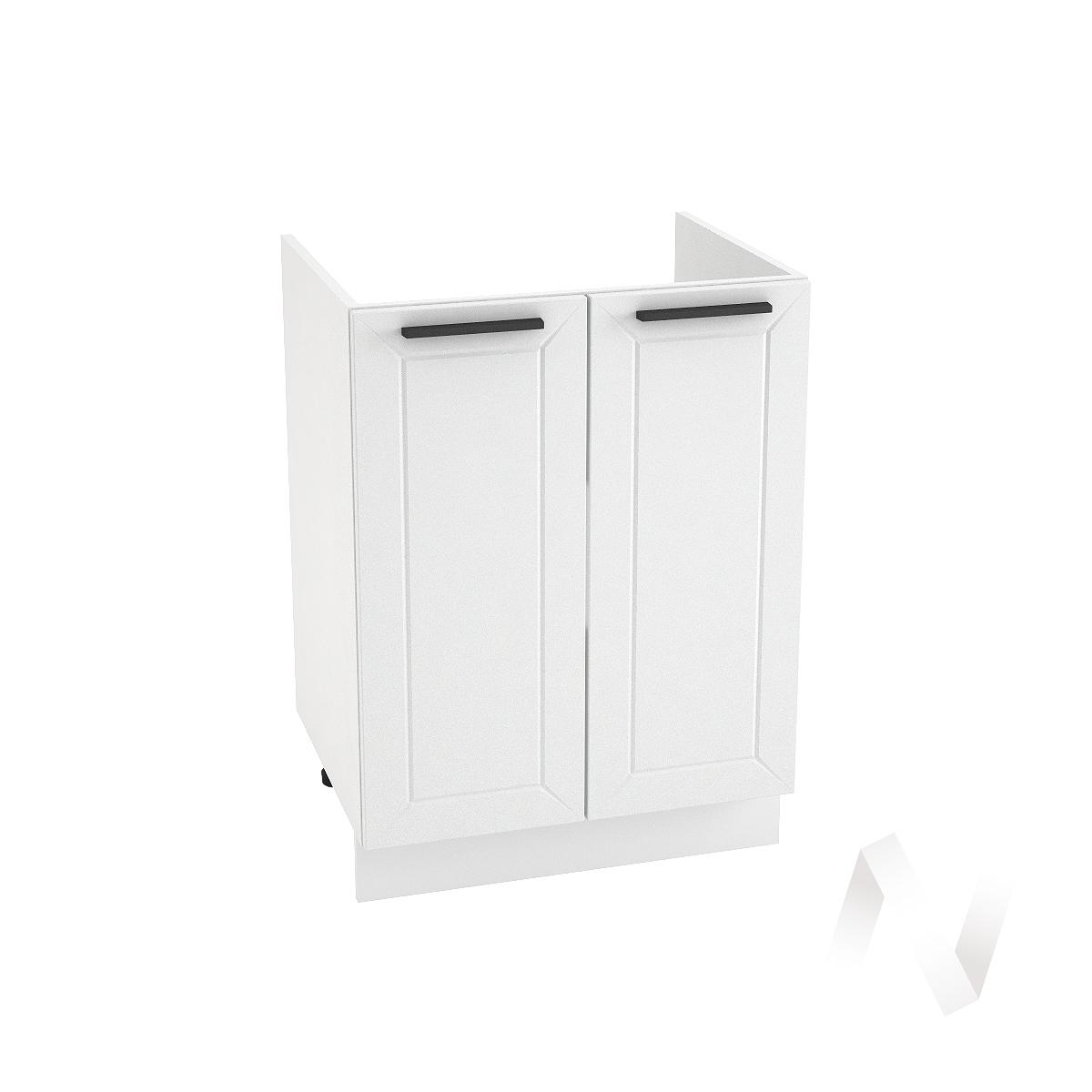 "Кухня ""Глетчер"": Шкаф нижний под мойку 600, ШНМ 600 (Айленд Силк/корпус белый)"