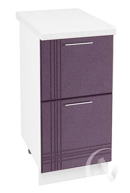 """Кухня """"Струна"""": Шкаф нижний с 2-мя ящиками 400, ШН2Я 400 (фиолетовый металлик/корпус белый)"""
