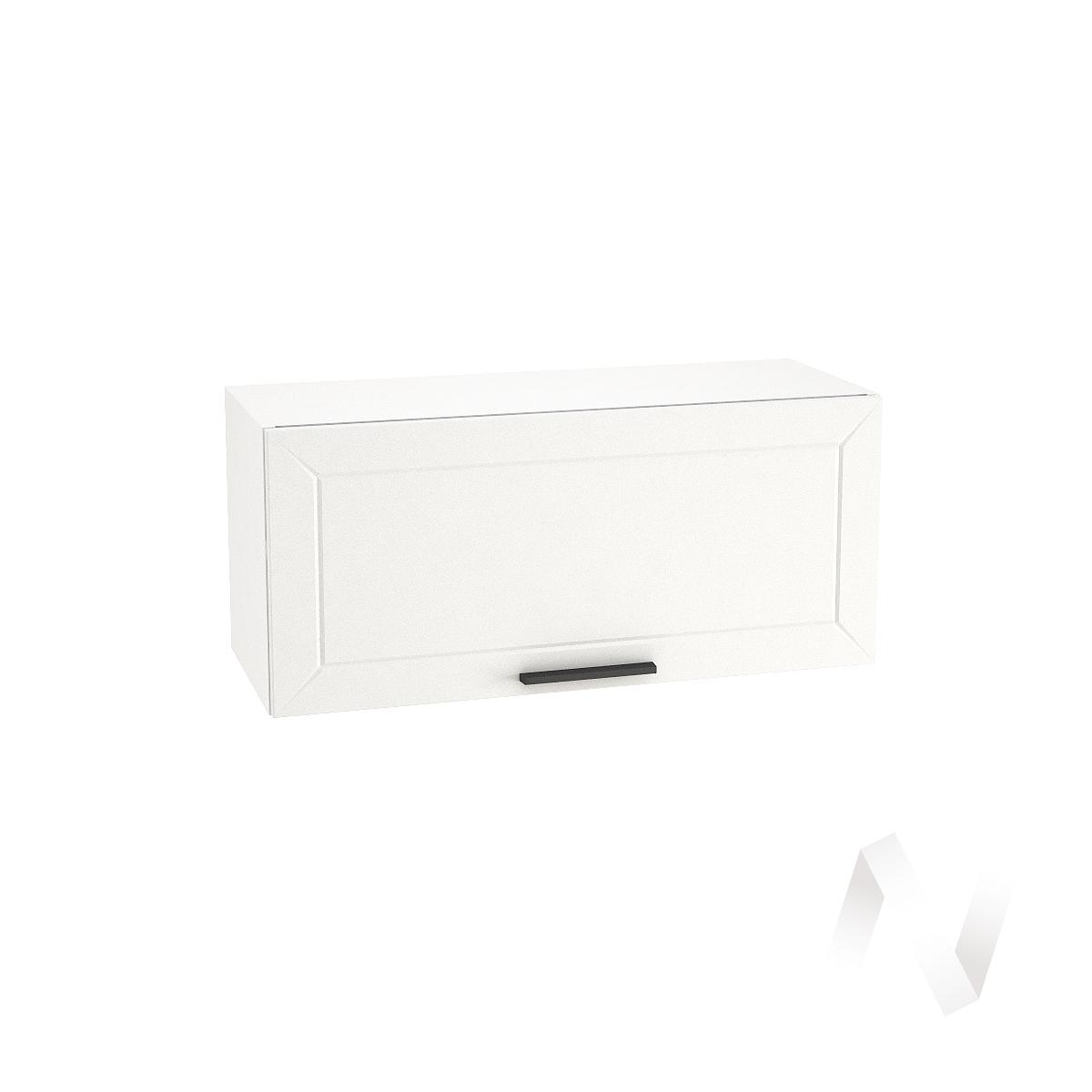 """Кухня """"Глетчер"""": Шкаф верхний горизонтальный 800, ШВГ 800 (Айленд Силк/корпус белый)"""