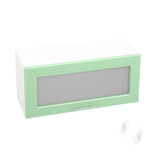 """Кухня """"Вега"""": Шкаф верхний горизонтальный со стеклом 800, ШВГС 800 (салатовый металлик/корпус белый)"""