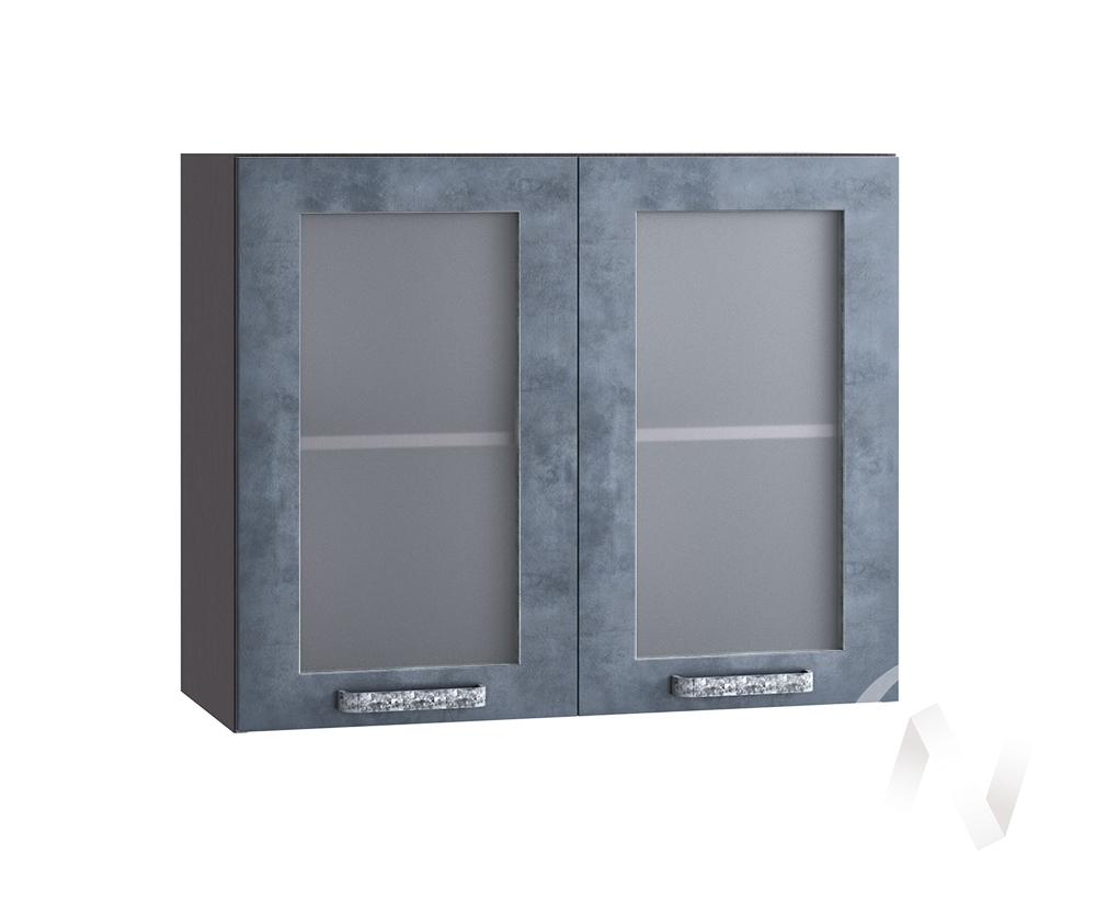"""Кухня """"Лофт"""": Шкаф верхний со стеклом 800, ШВС 800 (Бетон графит/корпус венге)"""