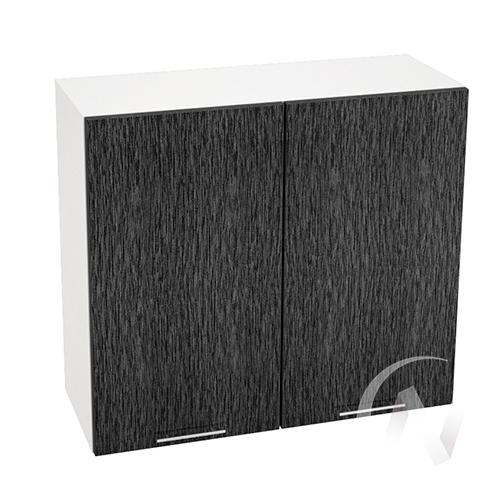 """Кухня """"Валерия-М"""": Шкаф верхний 800, ШВ 800 (дождь черный/корпус белый)"""