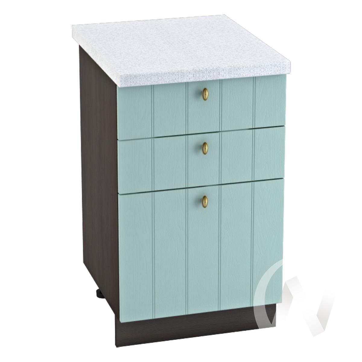 "Кухня ""Прованс"": Шкаф нижний с 3-мя ящиками 500, ШН3Я 500 (голубой/корпус венге)"