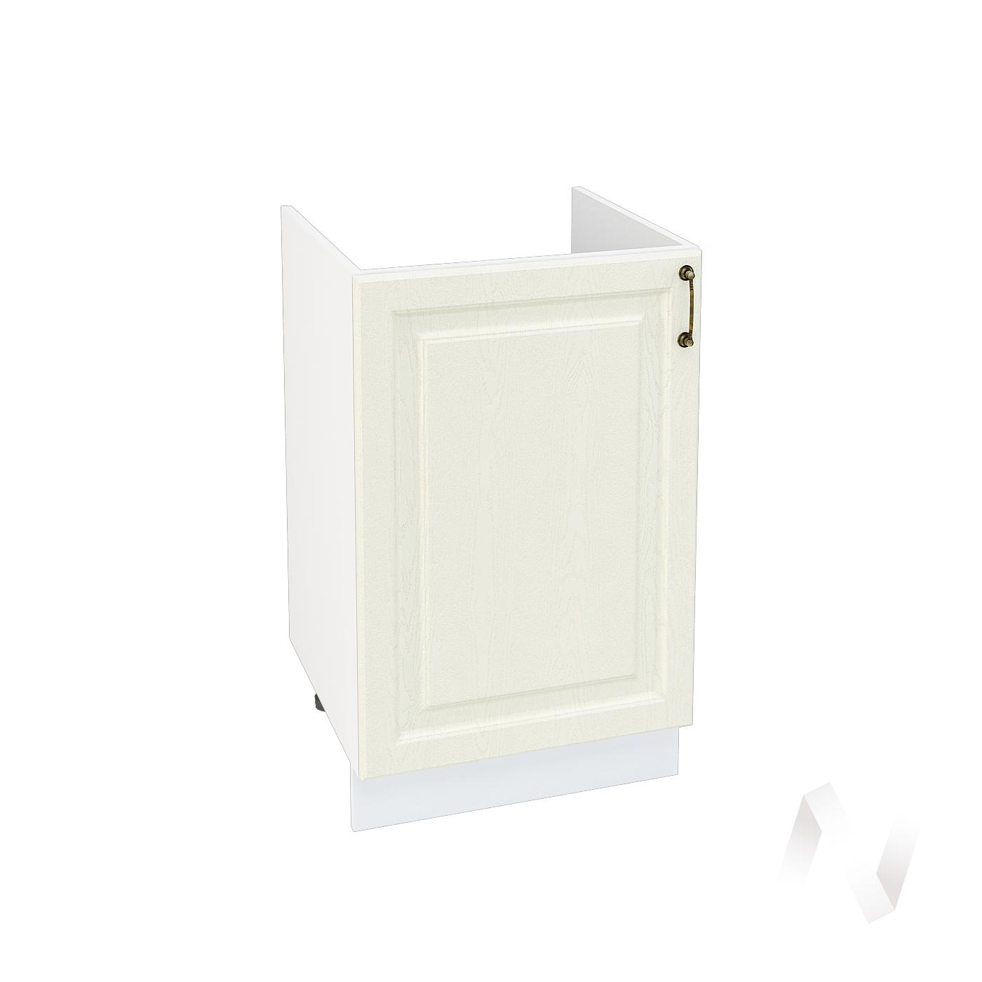 "Кухня ""Ницца"": Шкаф нижний под мойку 500, ШНМ 500 (Крем/корпус белый)"