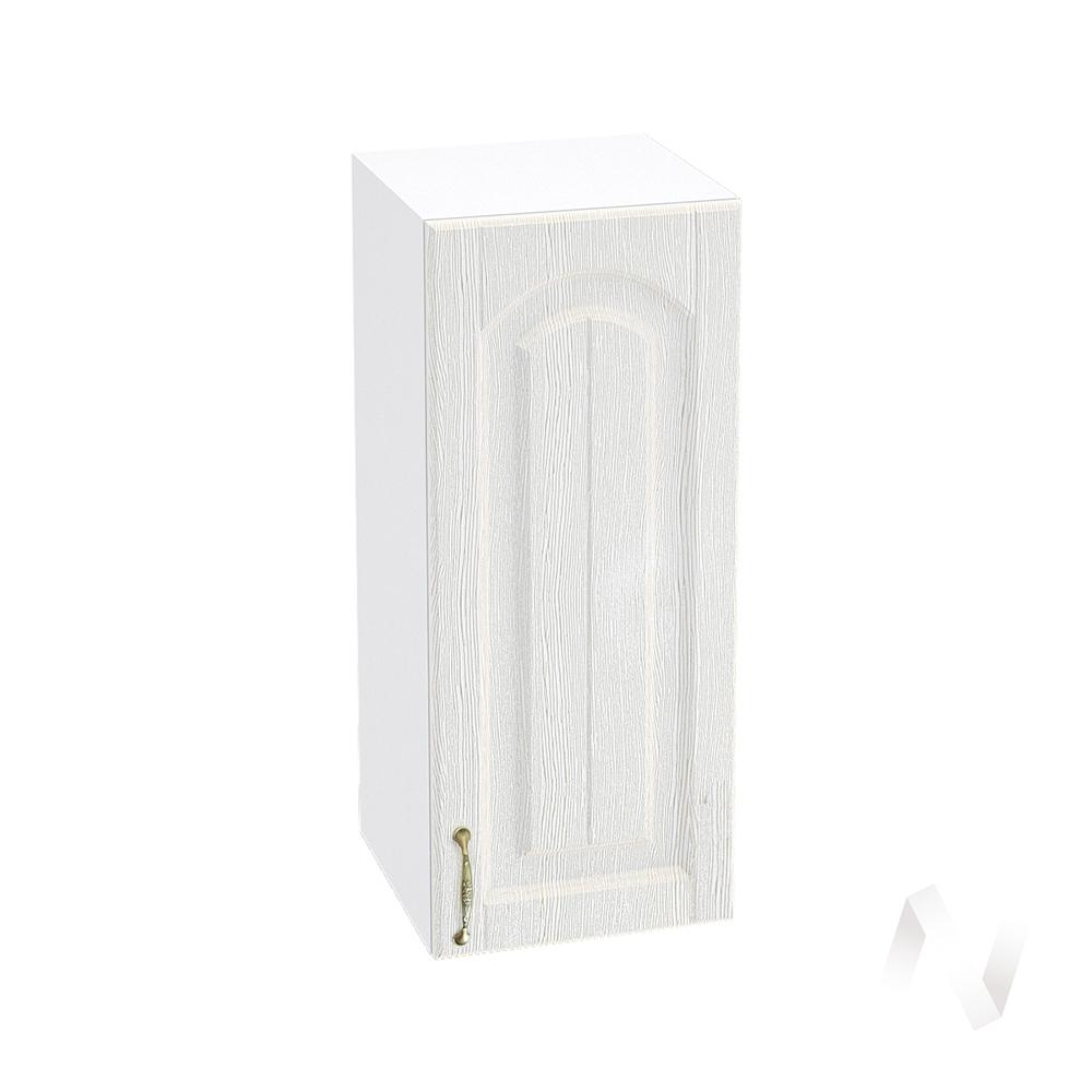 """Кухня """"Верона"""": Шкаф верхний 300 правый, ШВ 300 (ясень золотистый/корпус белый)"""