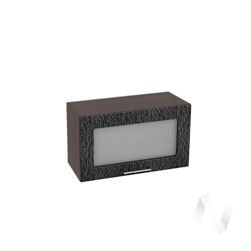 """Кухня """"Валерия-М"""": Шкаф верхний горизонтальный со стеклом 600, ШВГС 600 (дождь черный/корпус венге)"""
